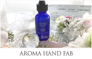 AROMA HAND FAB